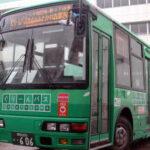 流山市コミュニティバス「ぐりーんバス」の副バス停更新について