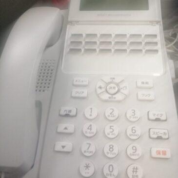 新しい電話が来た話