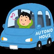 【還暦】道路交通法施行から60年